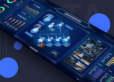 智慧供应链项目