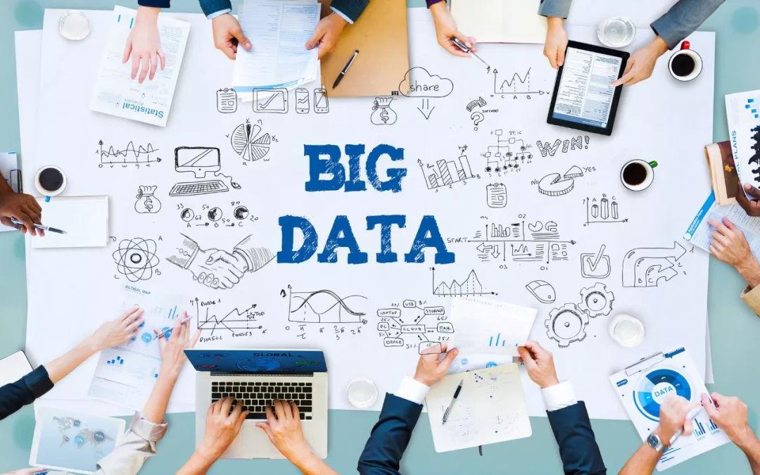什么是大数据